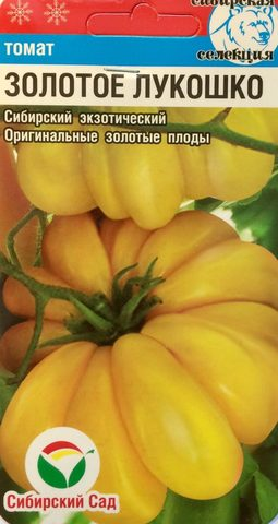 Семена Томат Золотое лукошко, ОГ
