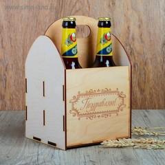 Ящик под пиво