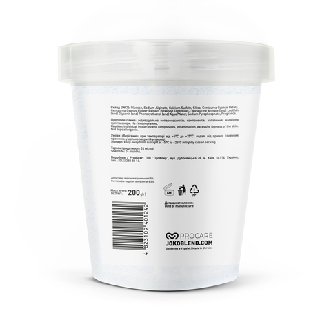 Маска гидрогелевая Cornflower Glow Joko Blend 200 г (3)