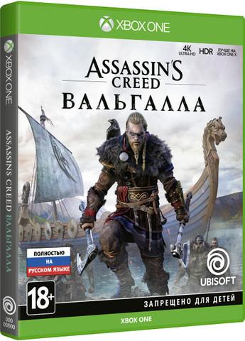 Assassin's Creed: Вальгалла (Xbox One/Series X, русская версия)
