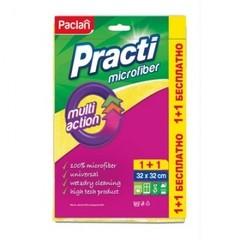 Салфетки хозяйственные Paclan Practi микрофибра 32x32 см бежевые 2 штуки в упаковке