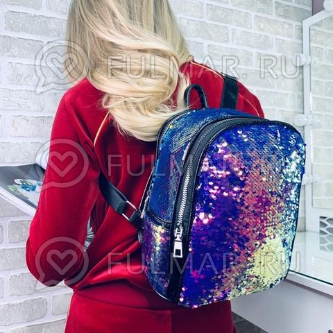 Рюкзак с пайетками меняющий цвет Морская волна с переливами-Синий матовый Mila