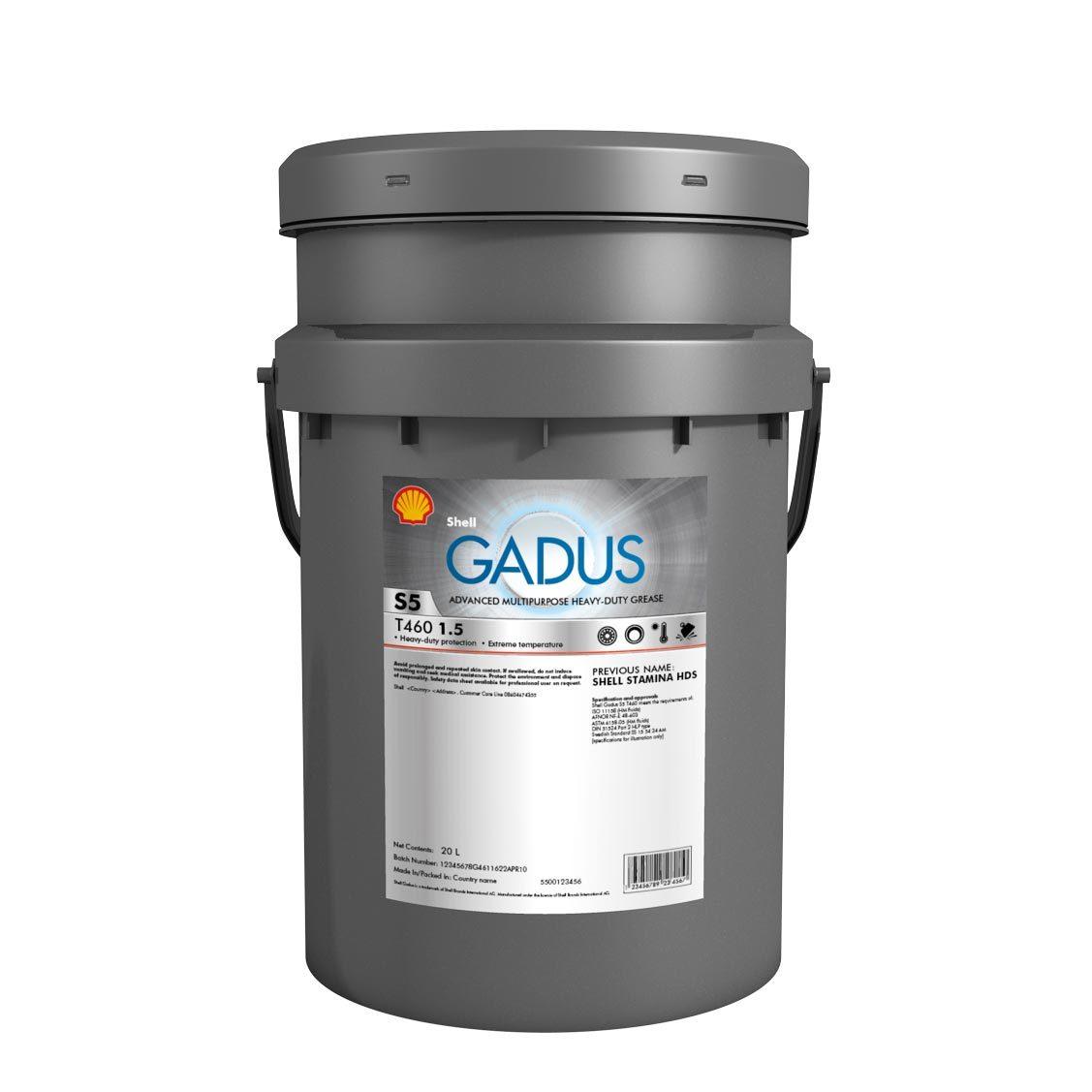 Пластичные Смазки Shell Gadus S5 T460 1.5 s5_460.jpg