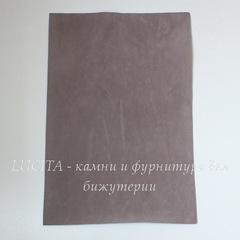 Замша искусств., темно-бежевая, лист 30х20 см