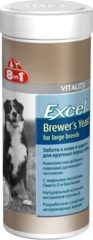 Кормовая добавка 8in1 Excel Brewer's Yeast (for large breed) Эксель Пивные дрожжи для собак крупных пород