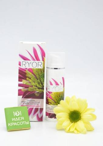 Ryor Кавидерм - интенсивный препарат с комплексом активных ингредиентов помогает уменьшить круги и мешки под глазами, 30мл