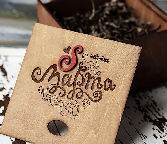 BOX219-2 Коричневая подарочная коробка с ручками «8 МАРТА» (17*17*10 см) фото 04