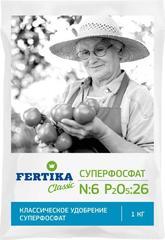 Fertika Суперфосфат 1кг удобрение