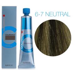 Goldwell Colorance 6-7 NEUTRAL (Lowlights) - тонирующая крем-краска