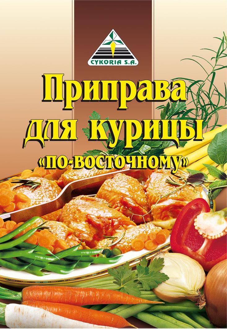 """Приправа для курицы """"по-восточному"""",  30 гр."""