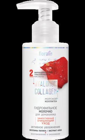 Floralis Hyaluron-Collagen FaceLift Гидрофильное молочко для демакияжа 150г