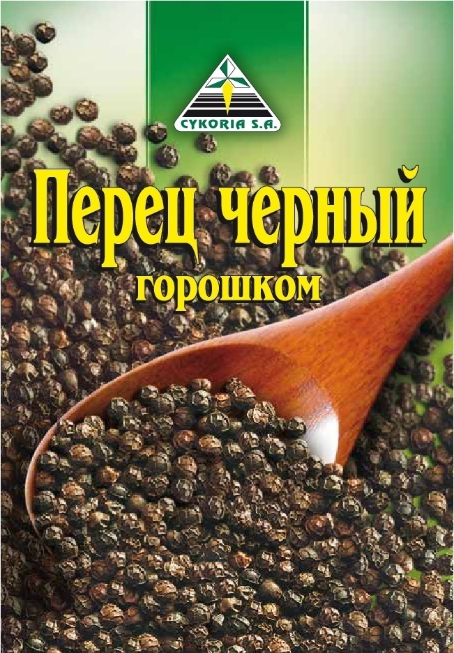 Перец черный горошком, 20 гр.