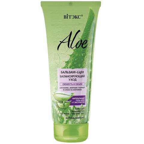 Витэкс Aloe 97% Бальзам- Light Балансирующий уход для волос, жирных у корней и сухих на кончиках 200 мл