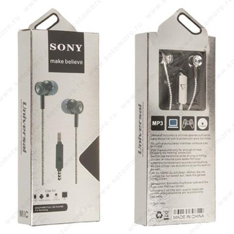 Наушники Sony S103 проводные с микрофоном и кнопкой ответа серебро