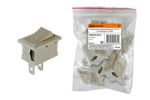 Клавишный переключатель YL-211-01 серый 2 положения 1з TDM
