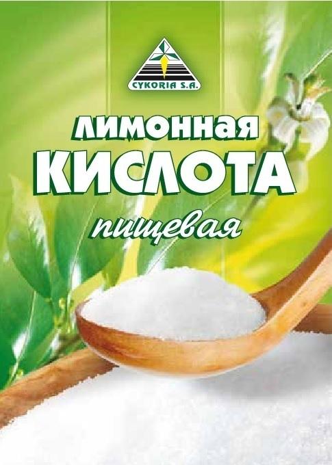 Лимонная кислота пищевая, 20 гр.