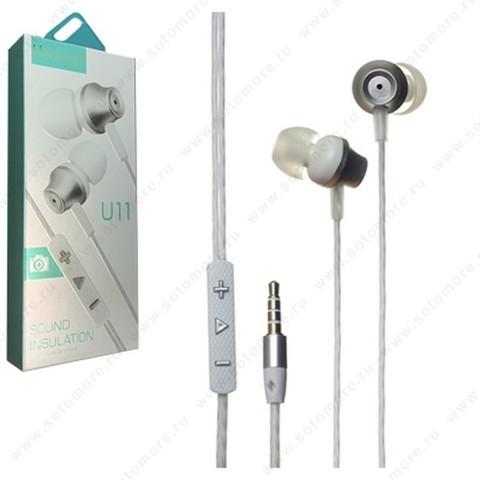 Наушники Hedset U11 проводные с микрофоном и кнопкой ответа белый