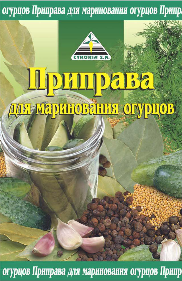 Приправа для маринования огурцов, 45 гр.
