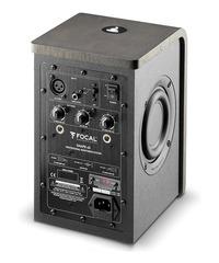 Focal SHAPE 40 активный студийный монитор