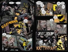 Вселенная DC. Rebirth. Бэтмен. Книга 3. Я - Бэйн