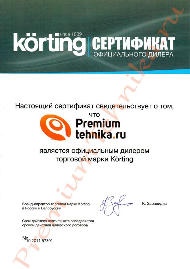 Духовой шкаф Korting OKB 481 CRSN