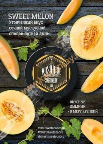 MustHave Sweet Melon