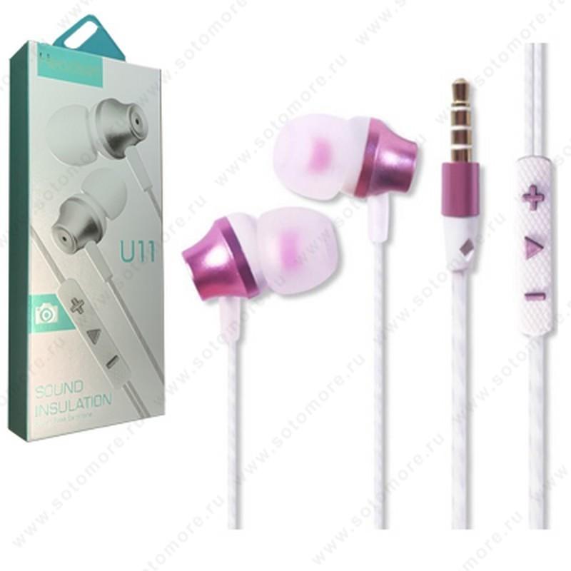 Наушники Hedset U11 проводные с микрофоном и кнопкой ответа бело-розовый
