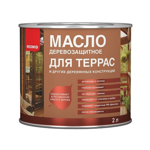 Neomid масло для террас