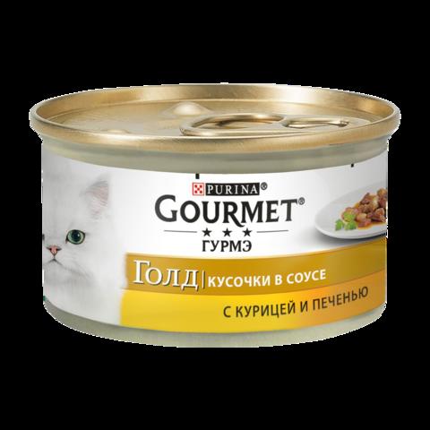 Gourmet Gold Консервы для кошек с Курицей и печенью Кусочки в соусе
