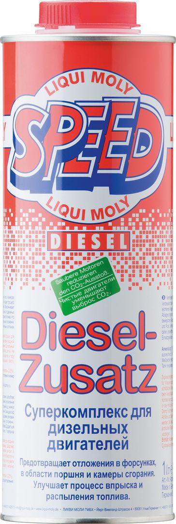 Liqui Moly Speed Diesel Zusatz Суперкомплекс для дизельных двигателей