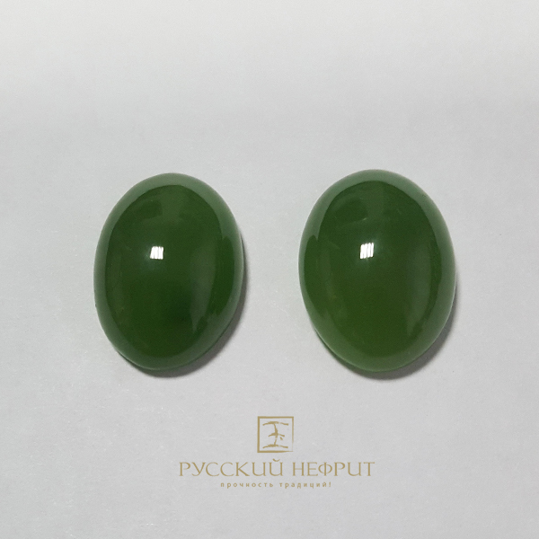 Вставки Кабошон овальный 18мм х 13мм. Зелёный нефрит (класс бриле). kabashon_oval2.jpg