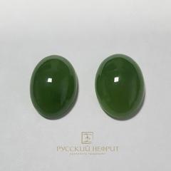 Кабошон овальный 18мм х 13мм. Зелёный нефрит (класс бриле).