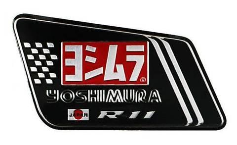 Металлическая наклейка на глушитель N-22