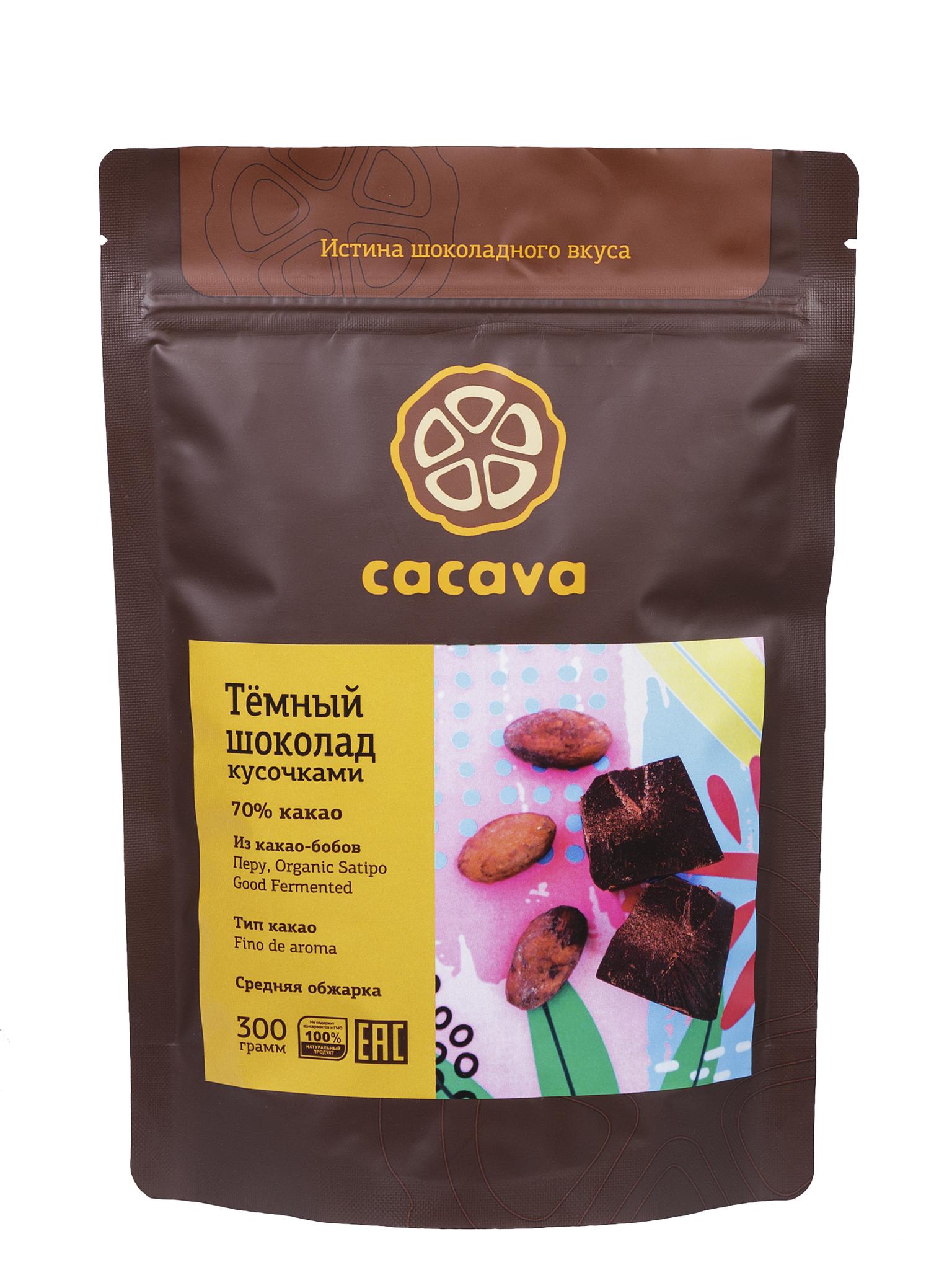 Тёмный шоколад 70 % какао (Перу, Good Fermented), упаковка 300 грамм