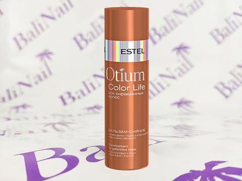 COLOR LIFE Бальзам-сияние для окрашенных волос OTIUM, 200 мл