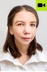 Звягина Полина Александровна