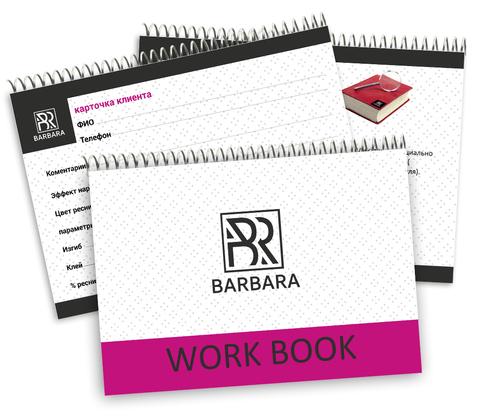Work Book BARBARA (белый)