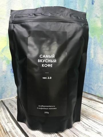 Самый Вкусный Кофе