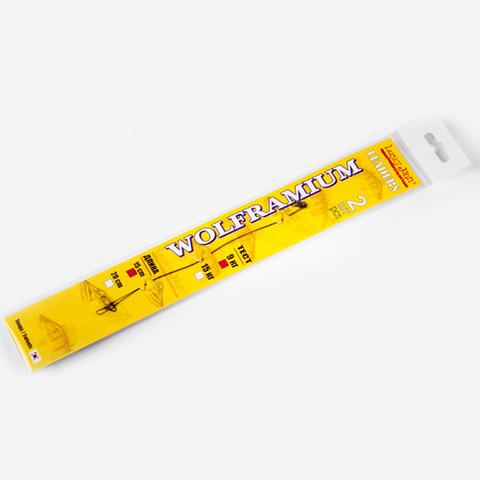 Поводки вольфрамовые Lucky John нагрузка 9 кг, длина 15 см, уп. 2 шт.