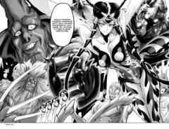One-Punch Man. Книга 9