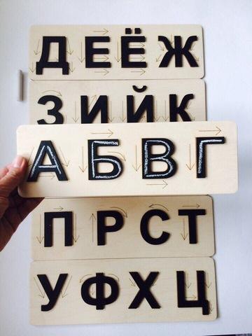 Тренажер-прописи Печатные буквы с направлением Сенсорика