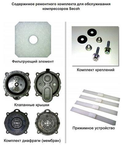Ремкомплект для Secoh JDK 150/200/250/300/400/500