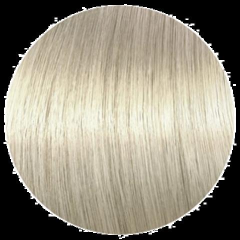 Wella Professional Illumina Color Opal Essence Chrome Olive (Оливковый хром) - Стойкая краска для волос