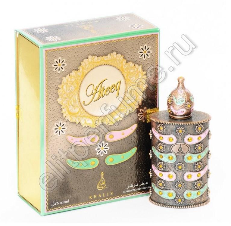 Пробник Ateeq Атик Халис 1 мл арабские масляные духи от Халис Khalis Perfumes