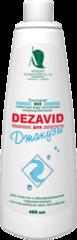 Дезавид для Джакузи - безопасное дезинфицирующее средство без запаха 400 мл