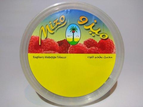 Табак для кальяна NAKHLA Raspberry 250 gr