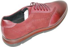 Осенние мужские туфли в спортивном стиле Bellini 12906-Sport Rad