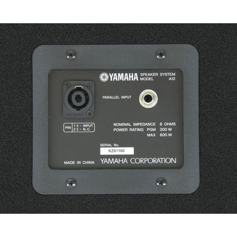 Акустические системы пассивные Yamaha A12