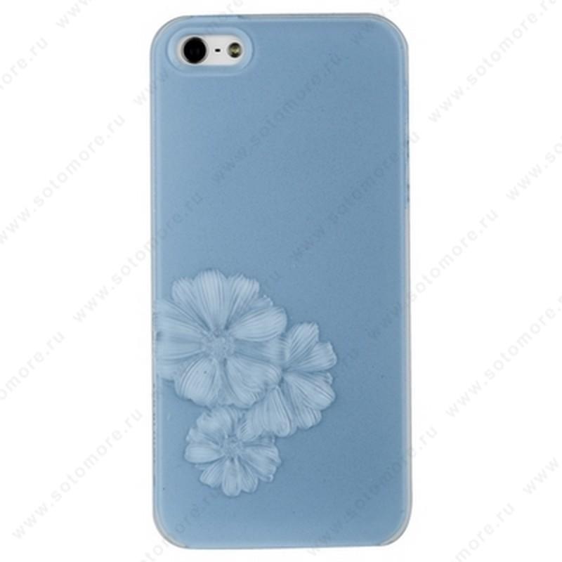 Накладка SwitchEasy для iPhone SE/ 5s/ 5C/ 5 голубая