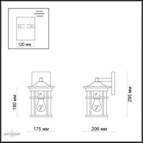 Уличный настенный светильник 4044/1W серии VIRTA